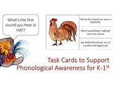 Activity Cards to Support Phonological Awareness for K/1st Grade