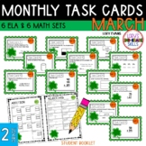 """""""Teacher, I'm Done!"""" Task Cards for March"""
