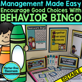 Teamwork Bingo - Whole Class Behavior System FREEBIE