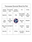 Tennessee Bingo