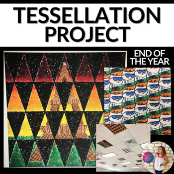 Tessellation Project! Art In Math-Great End of the Year Activity!