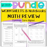 Test Prep 4th Grade MATH Morning Work BUNDLE Go Math! ONLY
