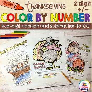 Thanksgiving Color by Number - Two Digit Addition and Subtraction to 100