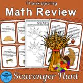 Thanksgiving Math Review Scavenger Hunt