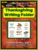 Thanksgiving Folder