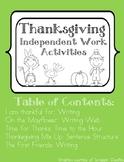 Thanksgiving Independent Work Activities