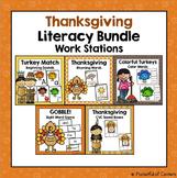Thanksgiving Literacy Centers {BUNDLE}