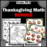 Thanksgiving Math