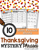 Thanksgiving Math Mystery Phrases