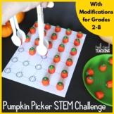 Thanksgiving STEM Design Challenge: Pumpkin Picker