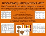 Thanksgiving Turkey Feather Math