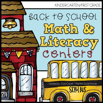 20 Back to School Math & Literacy Activities