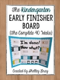 The {Kindergarten} Early Finisher Board: The Complete 40 Weeks