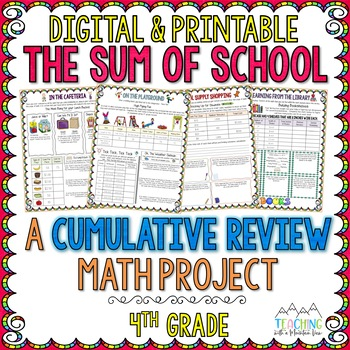 The Sum of School: A Cumulative Math Test Prep Project 4th Grade
