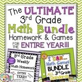 The ULTIMATE 3rd Grade Math BUNDLE } Homework & Games for