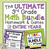 The ULTIMATE 3rd Grade Math BUNDLE } Homework & Games for