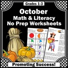 October Worksheets No Prep Math & Literacy Emergency Sub Plans
