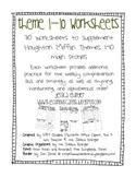 Theme 1-10 Supplemental Worksheet Mega-pack