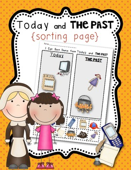 Today and The Past {Social Studies for Kindergarten} Picture Sort Worksheet