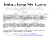 Token Economy Multi-Pack