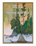 Touching Spirit Bear:  Whole Book Test (Multiple Choice Qu