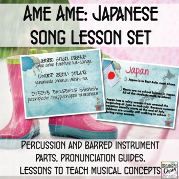 Ame Ame: Japanese song lesson set to teach pentatonic, 6/8
