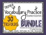 Trifold Vocabulary Practice {Journey's Edition} 2nd Grade BUNDLE