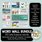 Life Science Word Wall Bundle - A YEAR of Word Wall Vocabulary