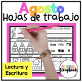 Un nuevo día {August Morning Work in Spanish}