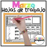 Un nuevo día {March Morning Work in Spanish}