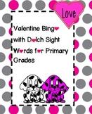 Valentine Dolch Word Bingo