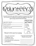 Volunteers Wanted Classroom Form