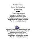 Vowel Poems:  Alphabet Fluency