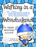 Walking in a Winter Wonderland! {A Holiday Alliteration Activity}