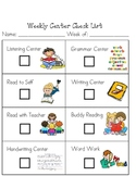 Weekly Literacy Center Check List