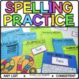 Weekly Spelling List Practice
