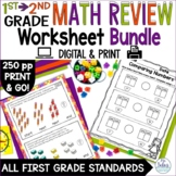Welcome to Second Grade! BOY Math Review BUNDLE CCSS Aligned