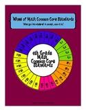 Wheel of 6th Grade Math Common Core Standards