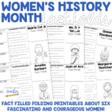 Women's History Month {Foldable Facts}