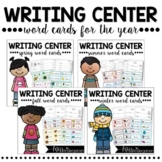 Word Cards for the Year! {bundle pack}