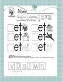 Word Family Cut & Paste -et -est -en -ell -eet -eep -eat