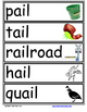 Word Family Word Wall Cards for AIL Family with Pictures