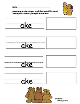 "Word Family Worksheet ""ake"""