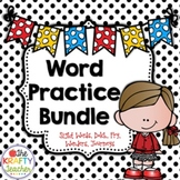 Word Practice Bundle - Sight Words, Fry, Dolch, Journeys, Wonders