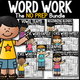 Word Work (The BUNDLE)