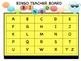 Wormy Alphabet BINGO Game Cards!