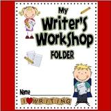 Writer's Workshop Folder Printables
