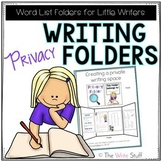 Writing Privacy Folders {CCSS}