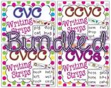 Writing Strips BUNDLED {CVC, CVCe, CCVC, CVCC}