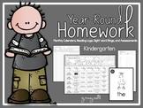 Year-Round Kindergarten Homework